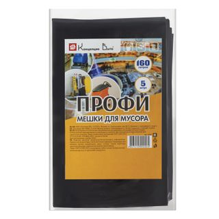 """CONCEPT OF HOUSEHOLD / Garbage bags """"Profi"""", 160 L, black, in a pack of 5 pcs., LDPE, 65 microns, 90x120 cm, extra strong"""
