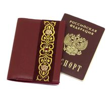 Passport cover 'The fragrance of spring'