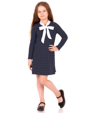 Dress school for the girl