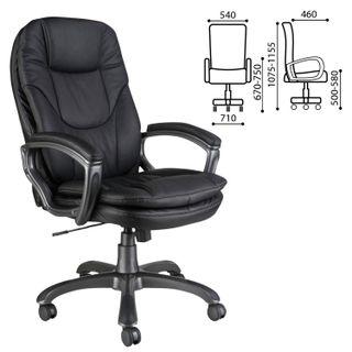 Ch-868AXSN office chair, eco-female, black