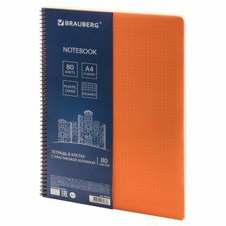 Notebook A4 80 sheets, BRAUBERG