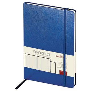 Notebook A5 (142 x214 mm), 100 sheets, hard cover, balacron, on gum, BRUNO VISCONTI, Blue