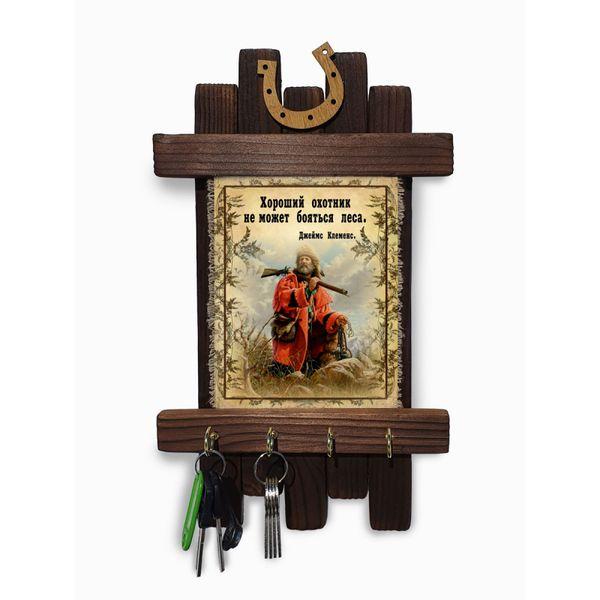 "Universal scroll / Handmade wooden wall key holder ""Good hunter!"""