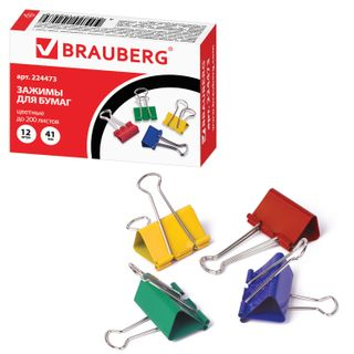 The holders BRAUBERG, SET of 12 pieces, 41 mm, 200 sheets, colored cardboard box