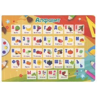 Table coating for writing and creativity PYTHAGORAS, A4 size, plastic,