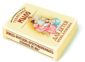 Toilet soap 'Factory of Brothers Kristovnikovs'