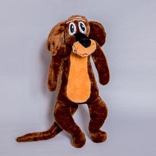 Мягкая игрушка Пёс