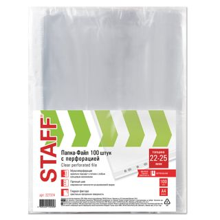 Folder files perforated ECONOMY, A4, STAFF, set of 100 PCs., 22 - 25 microns