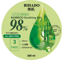 'Bamboo Soothing Gel' Moisturizing gel for face and body, with bamboo extract (98%)