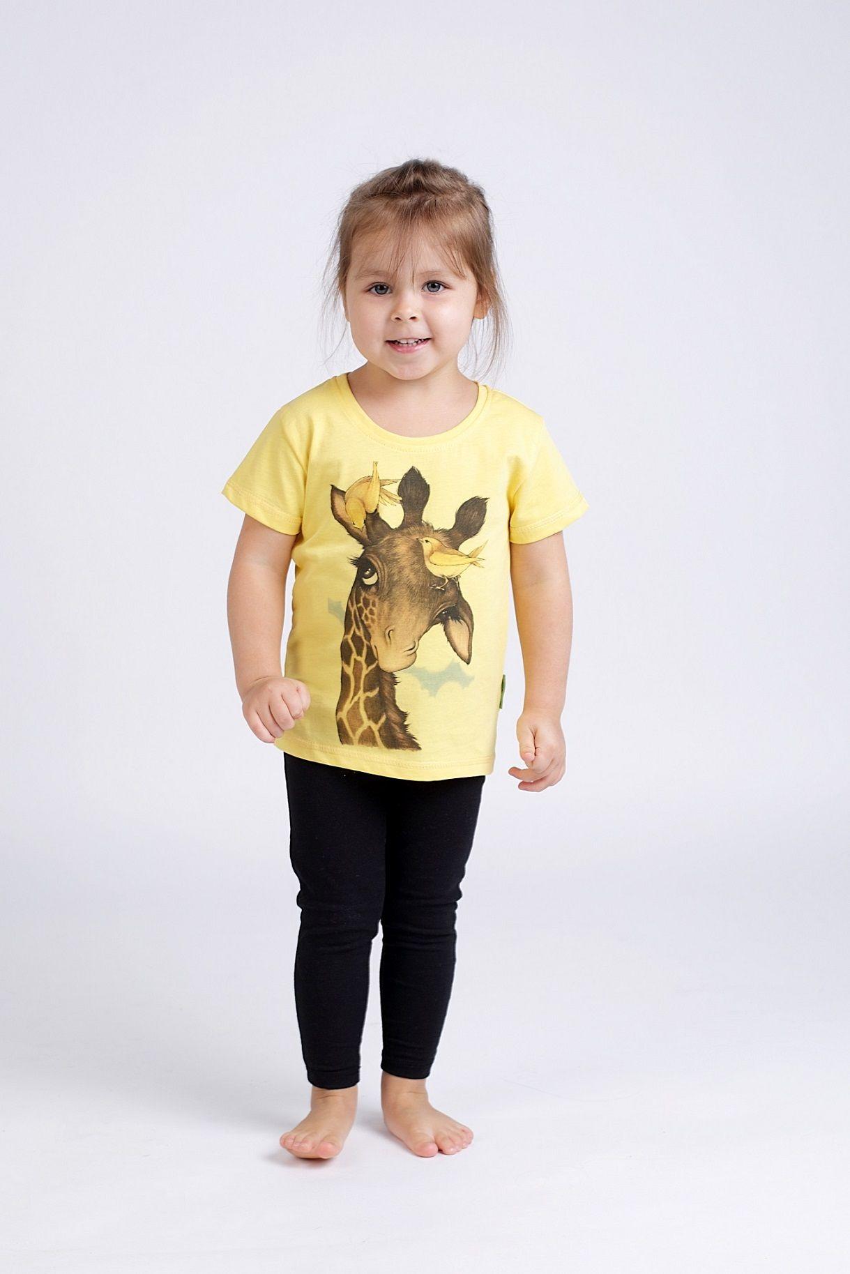 T-shirt 0402 K-giraffe