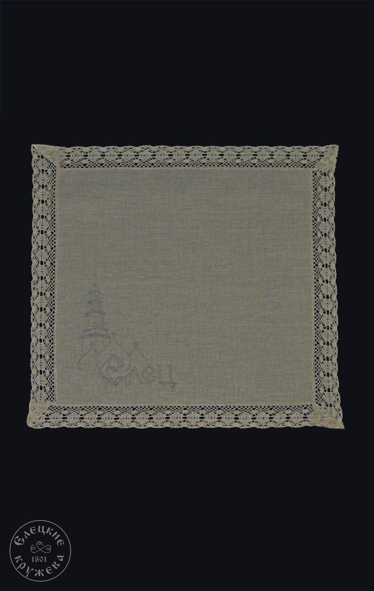 """Yelets lace / Linen napkin """"Kalancha"""""""