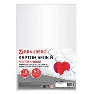 Cardboard A4 white COATED (glossy), 10 sheets, BRAUBERG, 200х290 mm