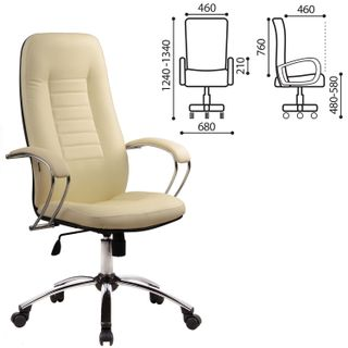 BK-2CH office chair, perforated leather, chrome, beige