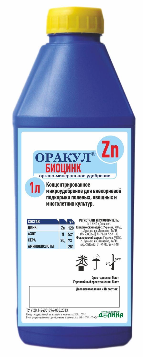 Oracle / Microfertilizer biozink (colofermin), 1 liter