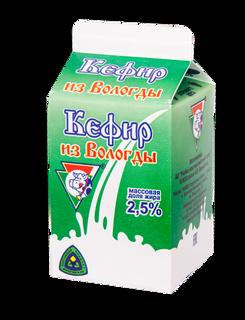 KEFIR 470G