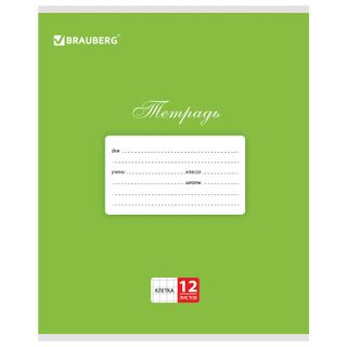 Notebook 12 sheets BRAUBERG CLASSIC, cage, cardboard cover, GREEN