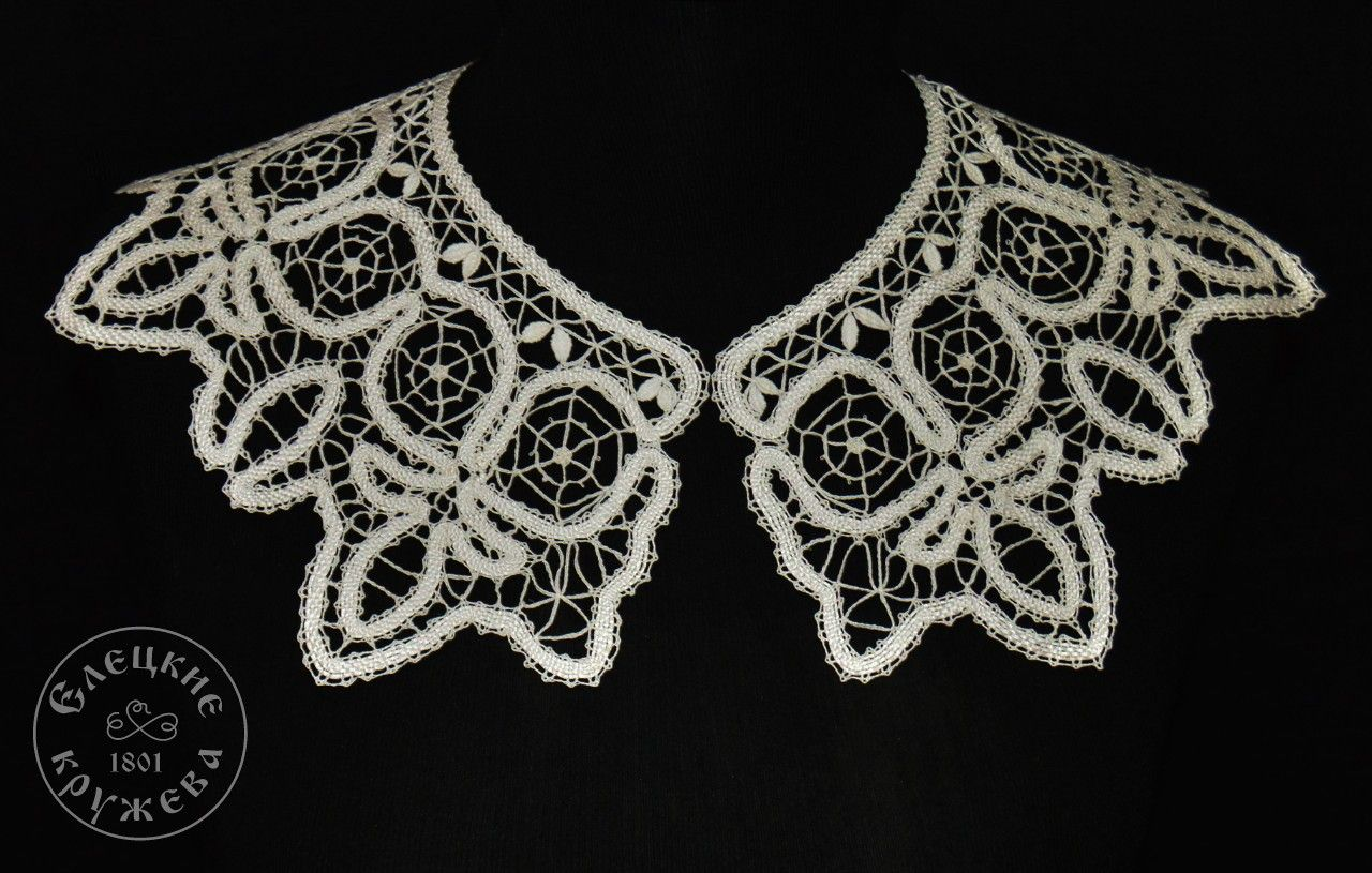 Yelets lace / Lace collar С521