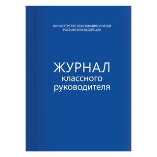 BRAUBERG book