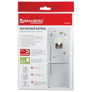 Magnetic pocket for documents, photos, notes, SMALL FORMAT, A5, BRAUBERG
