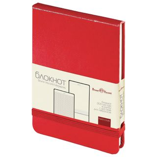Small FORMAT Notebook (90 x130 mm) A6, 100 sheets, hard cover, balacron, opening up, BRUNO VISCONTI, Red