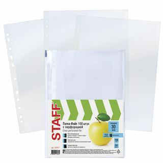 Folders, files, perforated, A4 STAFF