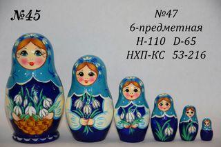 Vyatka souvenir / Matryoshka 6-piece number 47