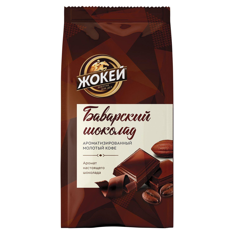 """JOKEY / Ground coffee """"Bavarian chocolate"""" natural, 150 g vacuum packaging"""
