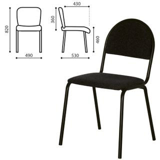 Serna visitor chair, black frame, black fabric