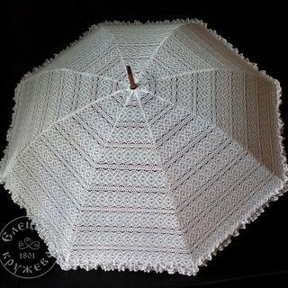 Umbrella lace С1826А