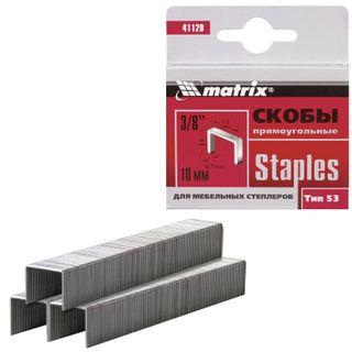 Staples for furniture staplers, type 53, 10 mm, MATRIX, quantity 1000 pcs.