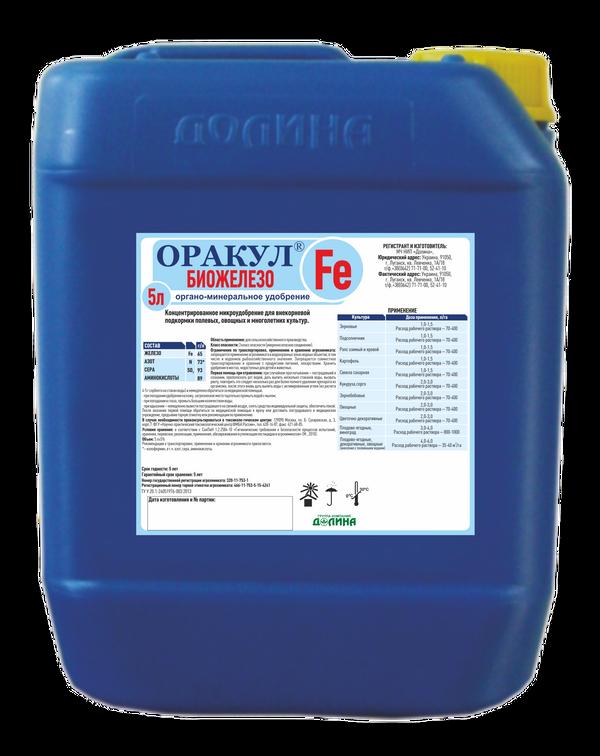 Oracle / Microfertilizer bioiron (colofermin), 5 liters