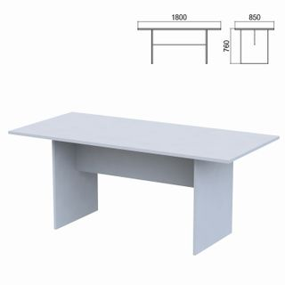 Argo negotiating table, 1800 x850 x760 mm, grey