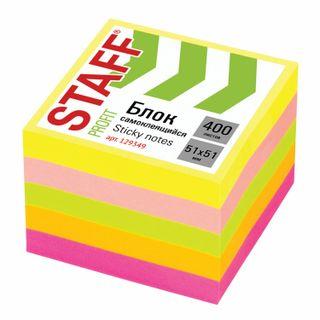 Unit self-adhesive (stickers) STAFF, NEON, 51х51 mm, 400 sheets, 5 colors