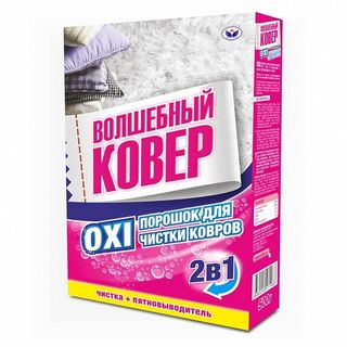 2x1 Magic Carpet OXI Carpet Cleaning Powder