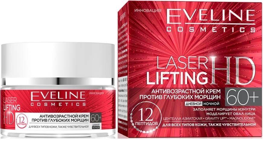 Anti-aging cream against deep wrinkles 60+ series laser lifting hd, Eveline, 50 ml