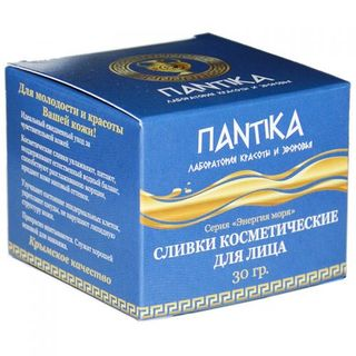 """Cosmetic cream for face """"Energy of the Sea"""""""