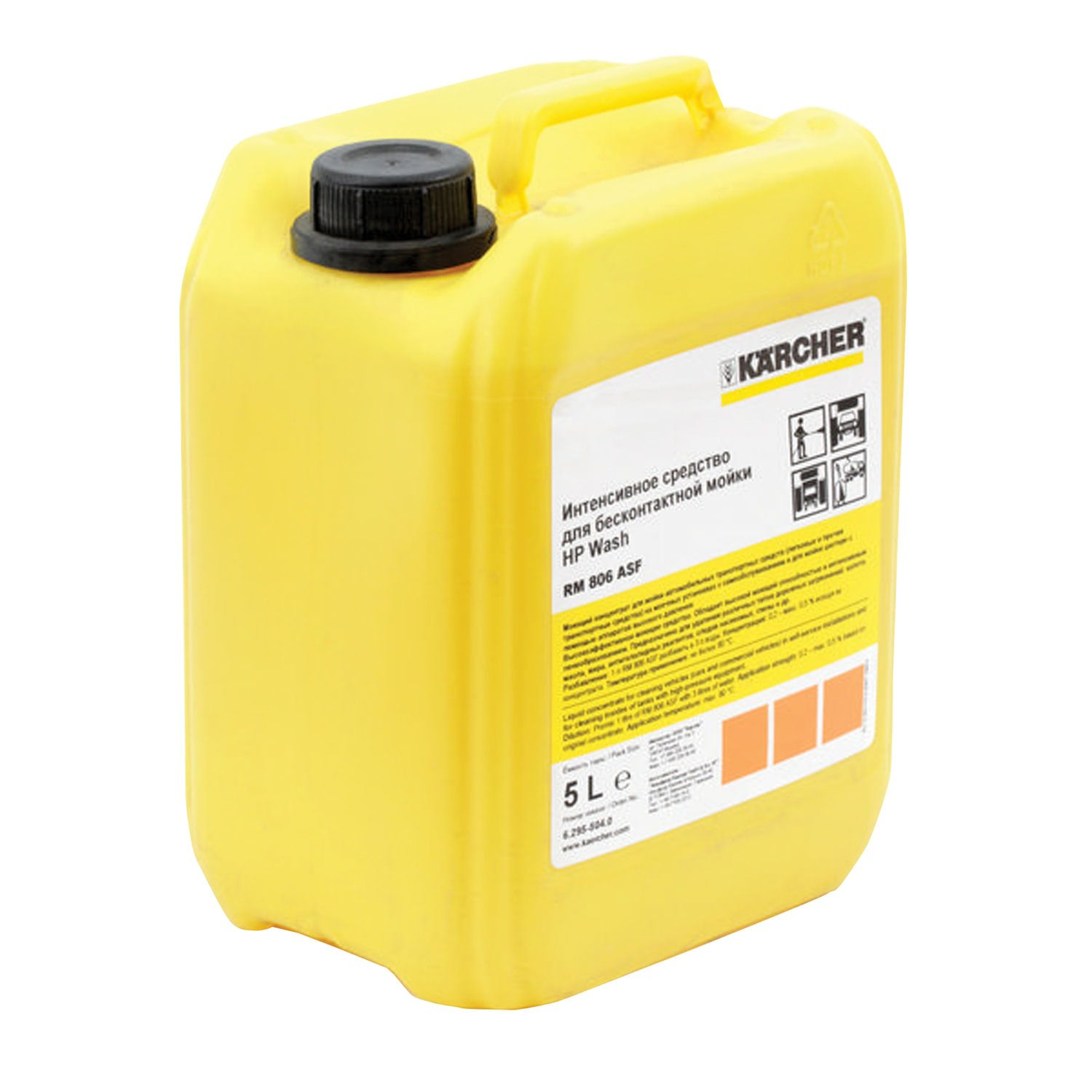 5 litre minimoek cleaner, KARCHER RM 806, to remove any persistent contaminants