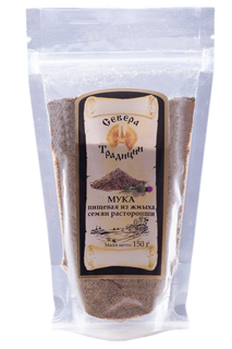 """Flour, edible, from the seed cake of milk thistle seeds """"Traditions of the North"""", 150 g."""