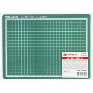 Mat (Mat) for cutting BRAUBERG, 3-ply, A4 (300х220 mm), double sided, thickness 3 mm, green