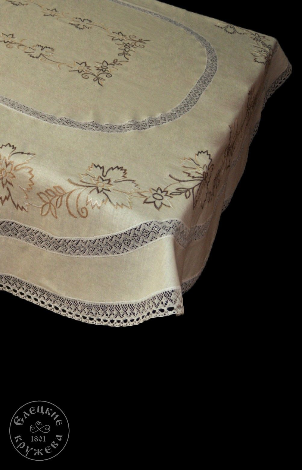 "Yelets lace / Table set ""Tablecloth and napkins"" С1125"
