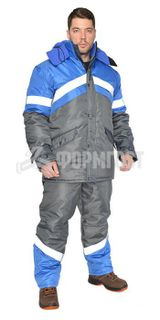 "The suit is ""Everest"" insulated with bib, grey + cornflower"