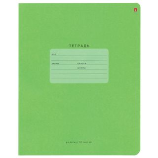 Notebook 12 sheets, ALT, cage, colored cardboard,