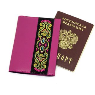 "Passport cover ""Rainbow mood"" pink color with Golden embroidery"