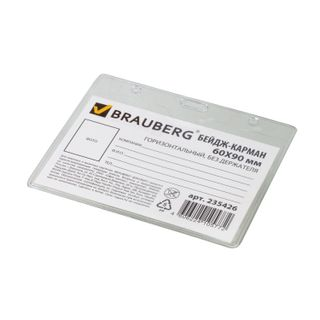Badge-pocket horizontal (60x90 mm), without bracket, BRAUBERG