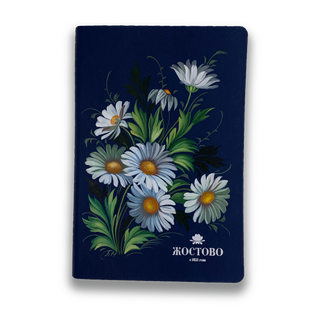 The diary of the author's Zhostovo hand-painted, blue