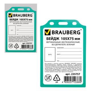 BRAUBERG / Badge vertical rigid frame without holder, GREEN, 105x75 mm