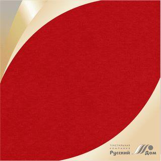 Twill No. 034 Red