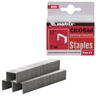 Staples for furniture stapler, type 53, 12 mm, MATRIX, quantity 1000 pcs.