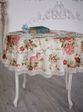 Tablecloth with lace Gloria - view 1