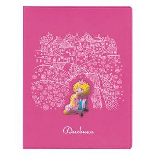 Diary 1-11 class, leather (light), polymer sticker, lass, 48 sheets, ALT, Princess